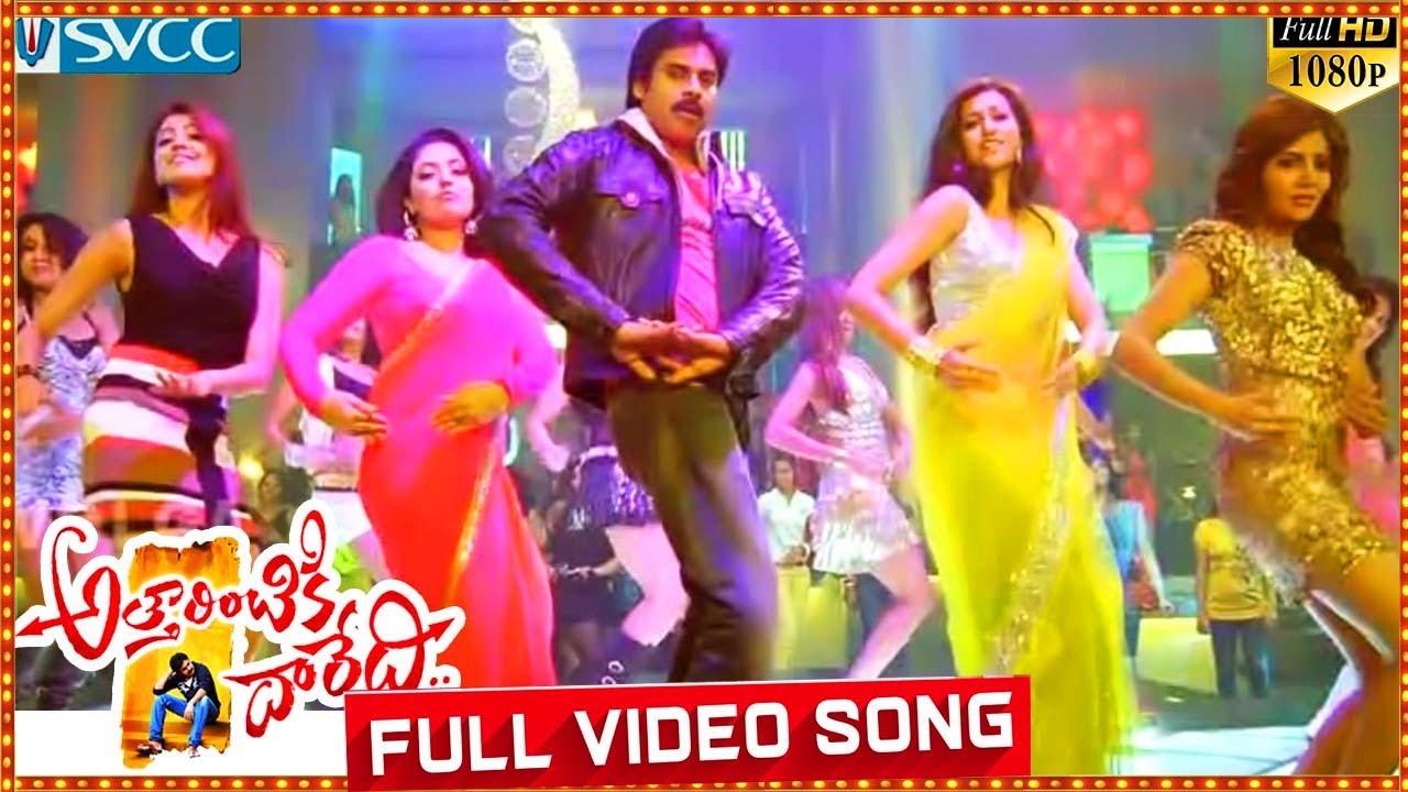 Download It's Time To Party Video Song   Attarintiki Daredi  Songs   Pawan Kalyan, Samantha   Film Factory