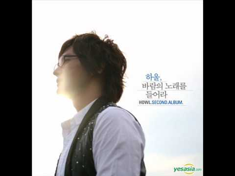 (female ver.) Howl - Love you  (OST Boys Over Flowers)