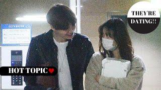 Koo Hye Sun (구혜선) & Ahn Jae Hyun (안재현) DATING NEWS! | HOT TOPIC