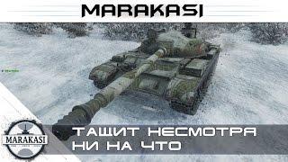 Тащит несмотря ни на что World of Tanks - редкие медали