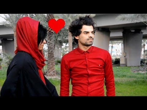 البنات بعيد #الحب متواعد ويا حبيبتي #تحشيش |طه البغدادي