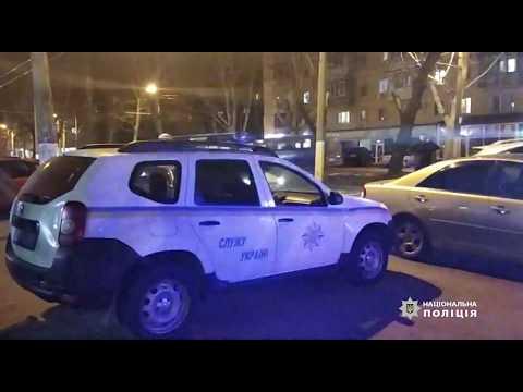 Поліція Одещини: Поліцейські встановлюють обставини стрілянини у Київському районі Одеси