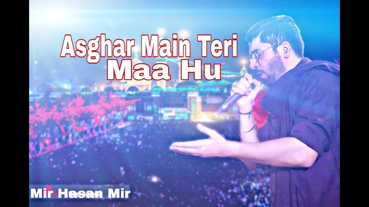 Asghar mein teri maa hu lyrics