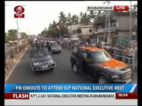 Bhubaneswar: PM enroute to attend BJP National Executive ...