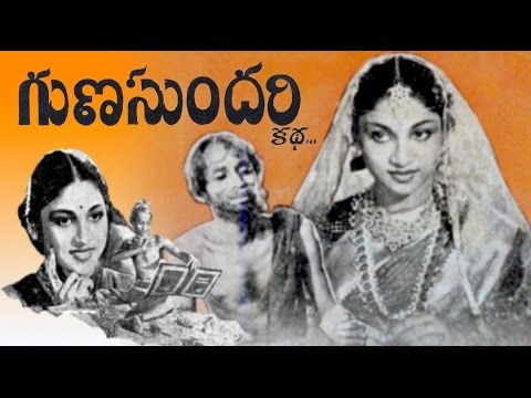 winner winner movie winner full movie winner telugu movie winner telugu full movie winner new telugu film winner full hd movie telugu new movies latest telugu movies new movies telugu romantic movies romantic movie telugu movies telugu films telugu full movie telugu short films telugu films 2016 romantic drama telugu cinema indian cinema regional cinema full telugu movies telugu hits blockbuster hits new telugu movies guna sundari katha guna sundari katha movie guna sundari katha full movie gun watch guna sundari katha full movie | telugu dubbed movies | best of old classical telugu movie  we are uploading fresh tollywood movies regularly. subscribe us to to stay updated.   subscribe us on youtube : https://www.youtube.com/channel/ucqocsxdj