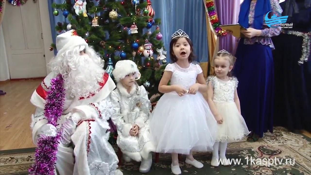 Новогодняя сказка в детском саду. Праздничные утренники прошли в дошкольных учреждениях Каспийска