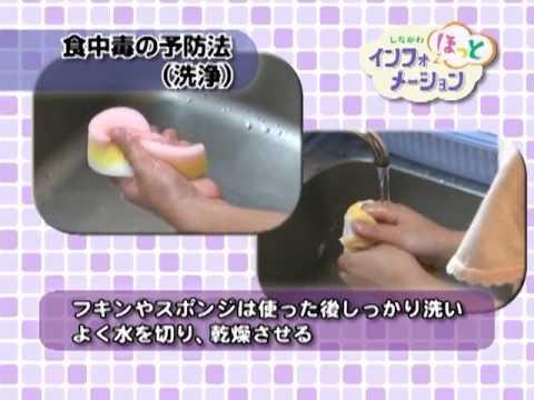 食中毒の予防にはお酢かカレー粉を入れる。