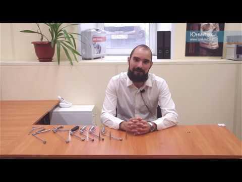 Лигаторы для лигирования геморроидальных узлов: механические и вакуумные