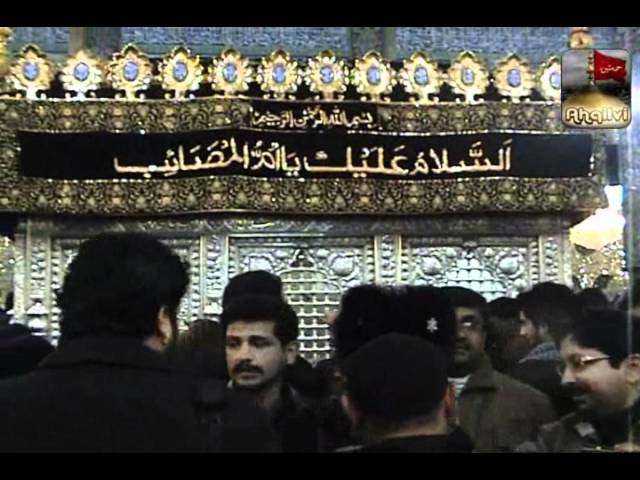 Arbaeen Shaam 2011- Inside Roza Syeda Bibi Zainab (S.A) Part-1 Travel Video