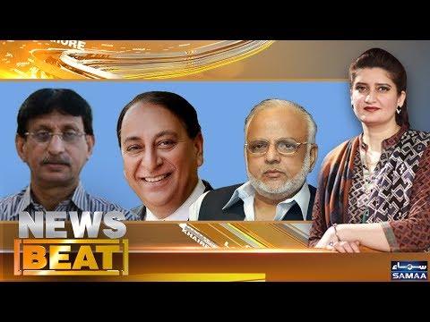 Imran Khan Ke Liye Paishangoyi | News Beat | Paras Jahanzeb | SAMAA TV | 03 August 2018