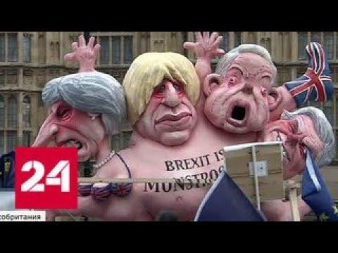 Боже, храни Великобританию: Мэй вымолила у парламента еще один срок