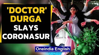 Durga idol turns into doctor slaying Corona Asur | Oneindia News