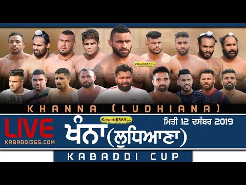 🔴[Live] Khanna (Ludhiana) Kabaddi Cup 12 Dec 2019
