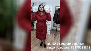Обзор одежды Фаберлик. Пальто коллекция осень-зима 2018-19