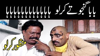 Manzor kirlo tay Baba Gnju bahot funy video You TV Kirlo
