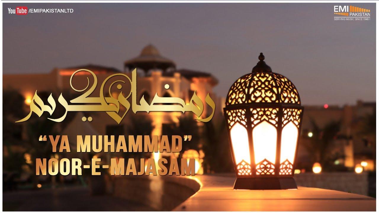 Ya Muhammad Noor-E-Majasam - Sabri Brothers   Ramzan Special