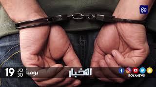 إلقاء القبض على عدد من المشتبه بهم في عدة جرائم قتل في المملكة - (10-1-2018)