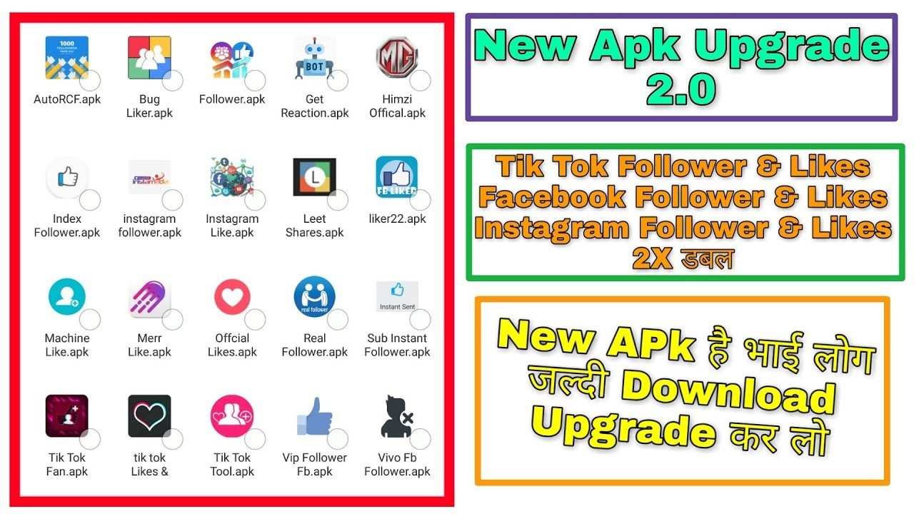 fb unlimited followers apk download