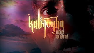 """Kadavulei engey"" Shantesh 