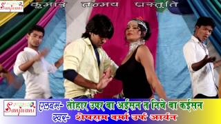 HD Video 2015 New Bhojpuri Hot Song || Aai Ho Dada Itam Lagelu Babal || Sheshram