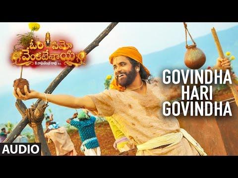 Govindha Hari Govindha Full Song | Om Namo Venkatesaya | Nagarjuna, Anushka Shetty | M M Keeravani