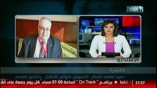 نشرة العاشرة من القاهرة والناس 20 نوفمبر