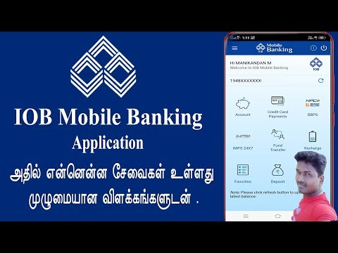 How To Use Indian Oversease Bank I Mobile Banking Full Details Explained  Tech And Technics