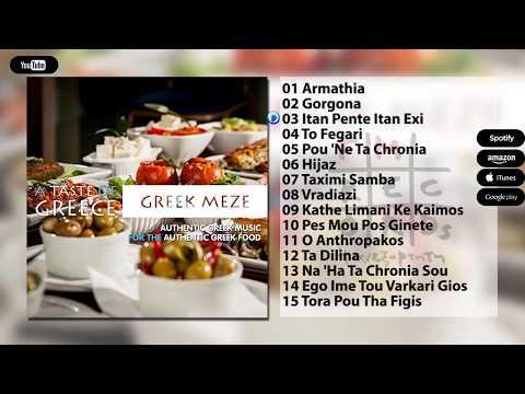 A Taste Of Greece - Greek Meze