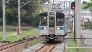 予讃線7000系 伊予桜井駅到着 JR Shikoku Yosan Line 7000 series EMU