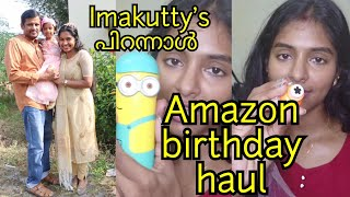 Imakutty's പിറന്നാൾ|Amazon affordable birthday decorations haul|Return gifts|Asvi Malayalam