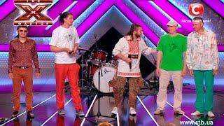 Группа «НаГуаль». Исполняют авторскую песню «Индишь». Х-фактор 6. Третий кастинг