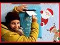 Download SCRISOARE lui Moș Crăciun Ce CADOU vrea Irochka