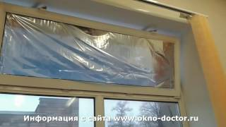 видео Управляемые окна