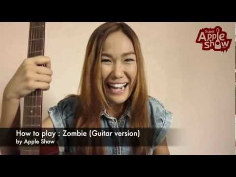 สอนguitar : Zombie (The Cranberries) by Apple Show