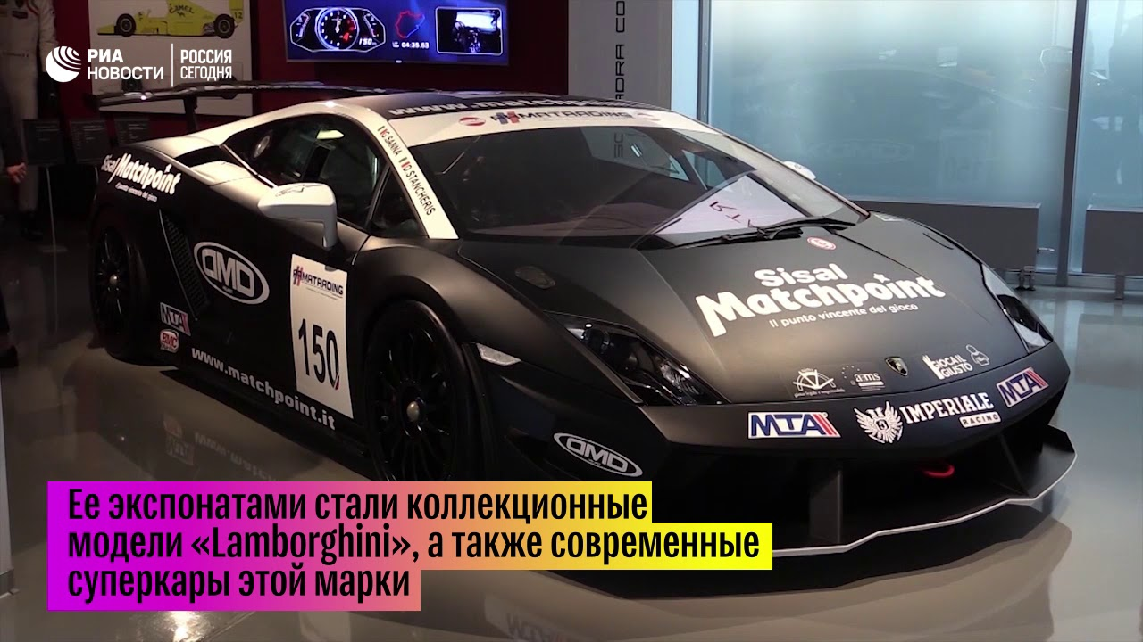 """В Санкт-Петербурге открылась выставка """"Lamborghini: легенда дизайна"""""""