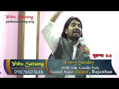 Yeshu in Karmyog - Exclusive study with bible & Vedanta