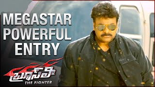 Megastar Chiranjeevi Powerful Intro BGM | Get Ready for the show | Bruce Lee - The Fighter