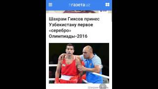Шахрам Гиёсов кумуш медали сохиби!