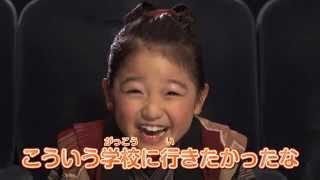 『忍たま乱太郎』×『おしん』コラボCM 「ギャグ編」30秒バージョン http...