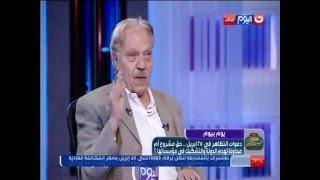 فيديو ـ أبو حامد: الجيش المصري ولاءه الوحيد للدولة