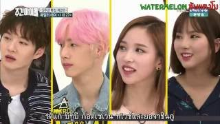 [THAISUB] 160727 Weekly Idol Ep.261 BTOB, GOT7, GFRIEND, TWICE (FULL)