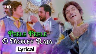 Peele Peele O Morey Raja With Lyrics | Tirangaa (1993)| Raaj Kumar| Nana Patekar| Sudesh Bhosle Hits