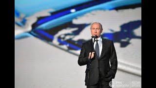 Владимир Путин на вручении премии Русского географического общества