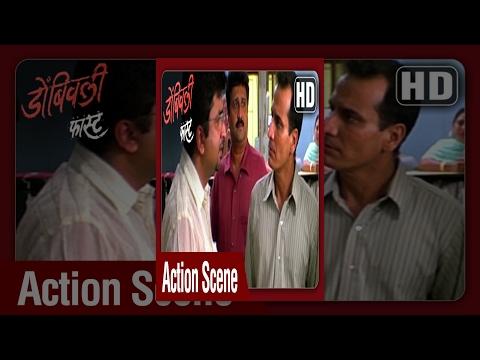Dombivali Fast - Honest Madhav Stands Against Bribery - Sandeep Kulkarni Movies