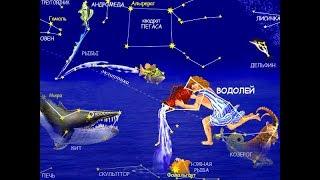 видео Астрономическое образование