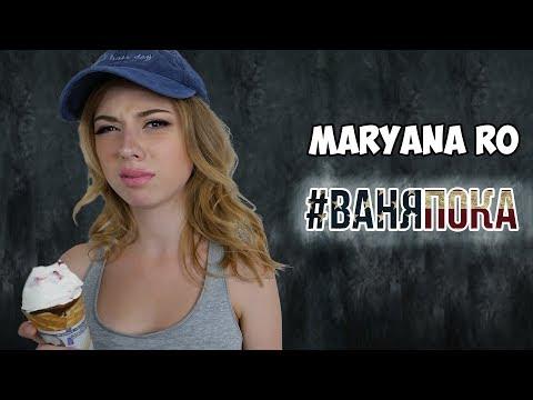 Марьяна Ро - Дисс На Ивангая #ВАНЯПОКА (Tanny Volkova) - Популярные видеоролики!