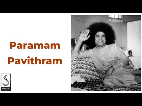 PARAMAM PAVITHRAM SONG DOWNLOAD