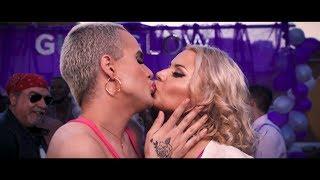 REINAS (VÍDEO OFICIAL) - MS NINA & KING JEDET