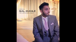 Gal Manle feat. Lyrical 2A (Gorilla Chilla, Ustad Prince Abbas) Mp3 Song Download