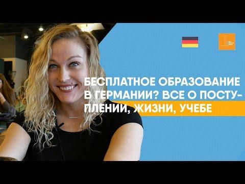 Zillion - - Дистанционное обучение в вузах России